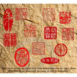 SCEAU CHINOIS - GRAVURE SUR COMMANDE